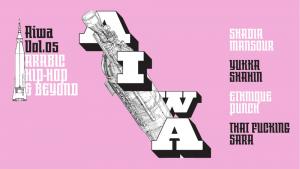 AIWA 2017 Veranstaltungsbanner