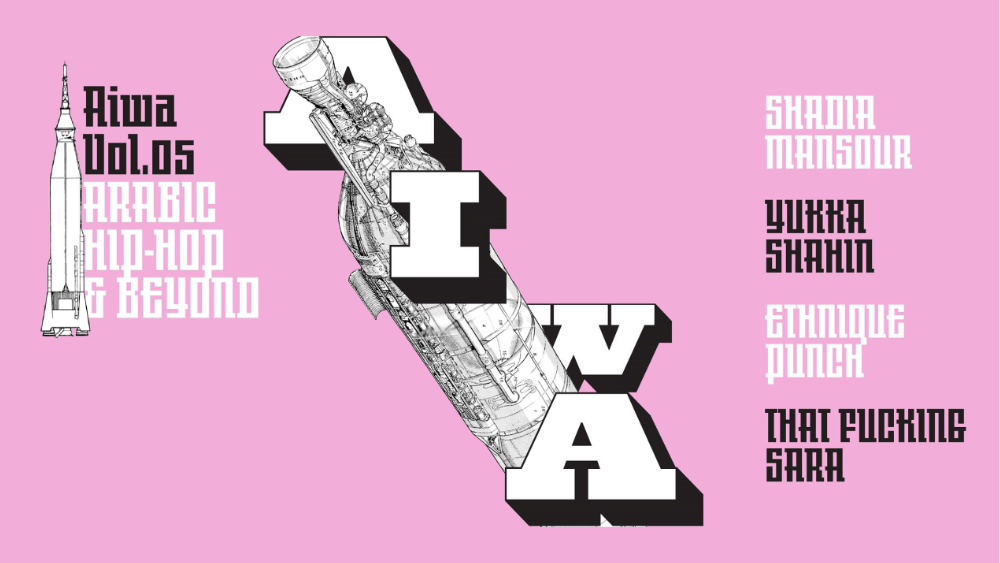 AIWA 2017 Event Banner