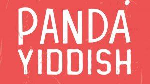 PANDAyiddish Schriftzug