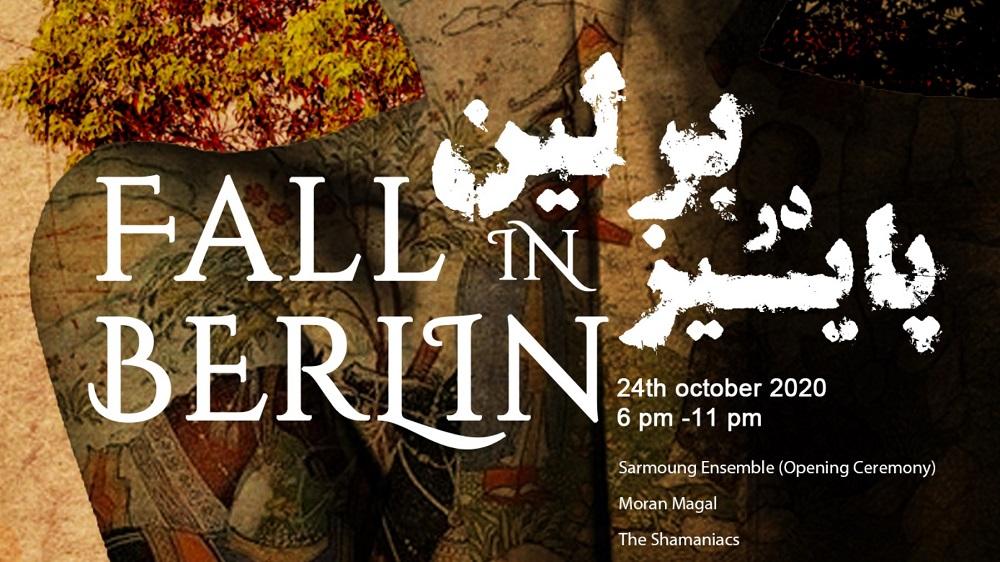 Fall in Berlin Veranstaltungsbanner